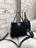 Женская сумочка комбинированная нат.замша/кожзам, фото 9