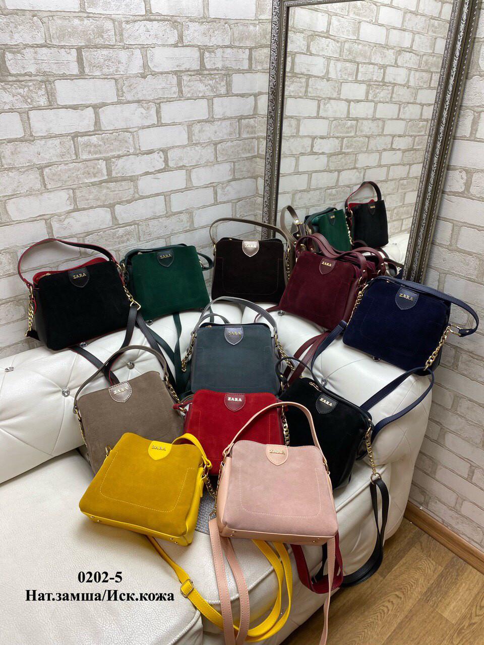 Женская сумочка комбинированная нат.замша/кожзам