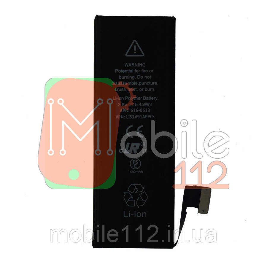 Аккумулятор (АКБ батарея) Apple iPhone 5 1440 mAh A1428 A1429 HC AAA