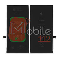 Аккумулятор (АКБ батарея) Apple iPhone 8 Plus 2691 mAh A1864 A1897 оригинал Китай