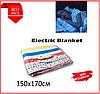 Простынь электрическая с сумкой Electric Blanket 150х170см