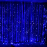 """Гирлянда светодиодная """"Штора"""", """"Световой занавес"""",  480 LED, фото 3"""