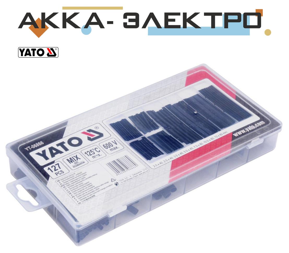 Кембрики термоусадочные набор 127шт 125°C 600V YATO (YT-06866)