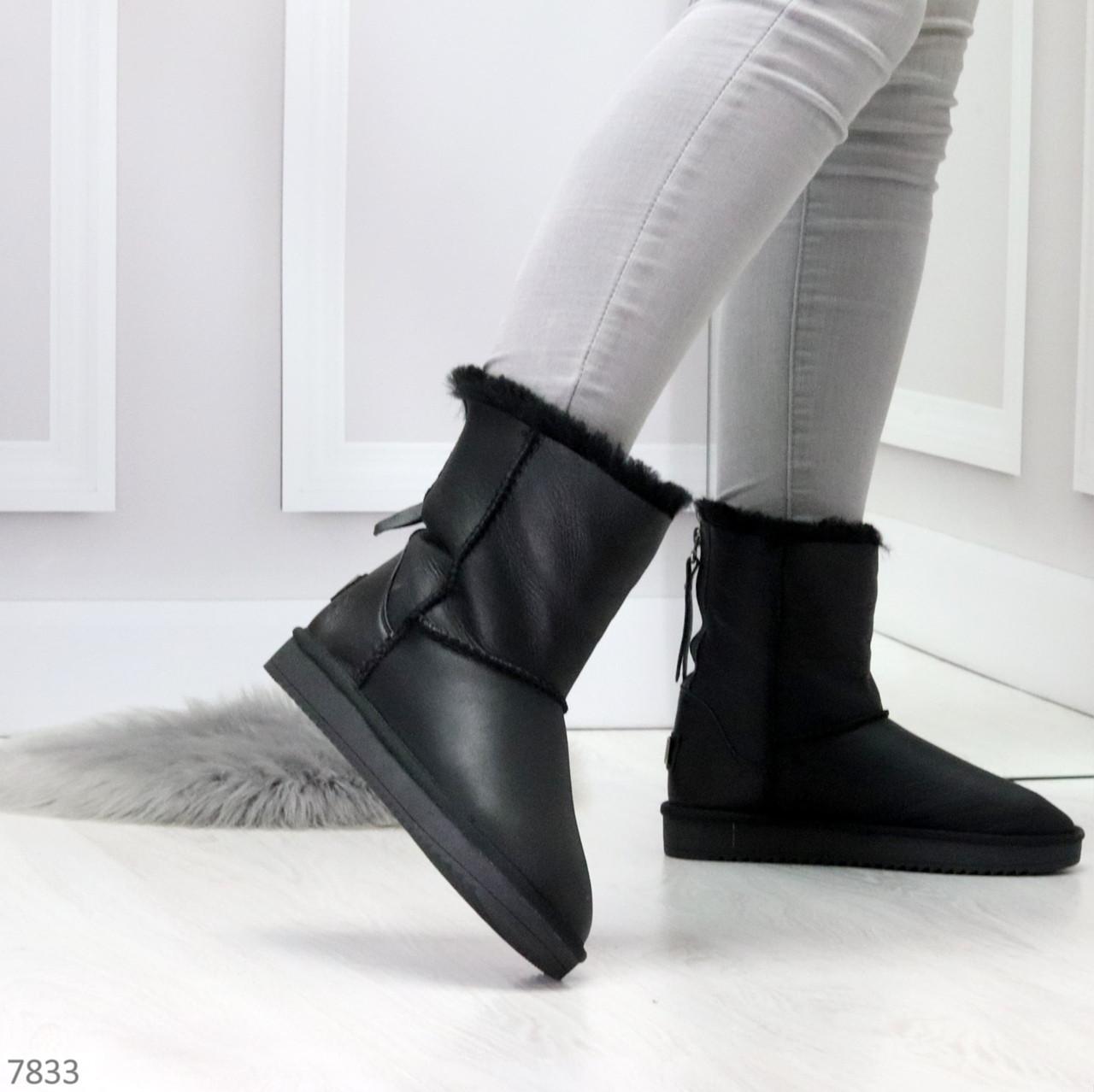 Модные женские черные средние угги натуральная кожа дубленка