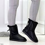 Модные женские черные средние угги натуральная кожа дубленка, фото 3