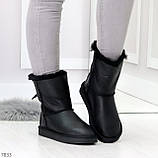 Модные женские черные средние угги натуральная кожа дубленка, фото 7