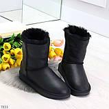 Модные женские черные средние угги натуральная кожа дубленка, фото 10