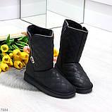 Эффектные молодежные черные женские угги натуральная кожа 36-23см, фото 4