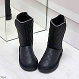Эффектные молодежные черные женские угги натуральная кожа 36-23см, фото 8