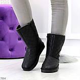 Эффектные молодежные черные женские угги натуральная кожа 36-23см, фото 9