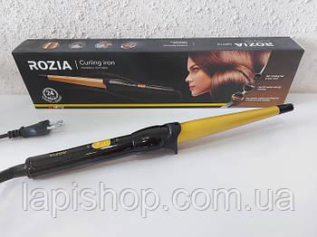 Конусная плойка для волос Rozia HR 713