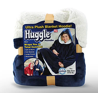 Плед Huggle с капюшоном Ultra Plush Blanket Hoodie Толстовка-плед с капюшоном Huggle Hoodie