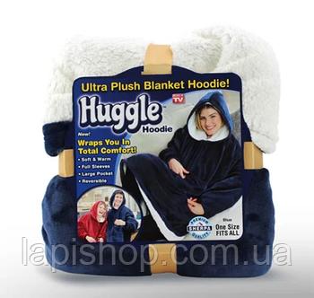 Толстовка плед с капюшоном Huggle Hoodie Ultra Plush Blanket