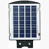 Уличный фонарь на столб Solar Street Light 1VPP With Remote, фото 4