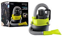Автомобильный пылесос для сухой и влажной уборки The Black multifunction wet and dry vacuum, фото 1