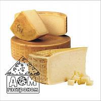 Закваска для сыра Монтазио на 6 л (для твердого сыра)