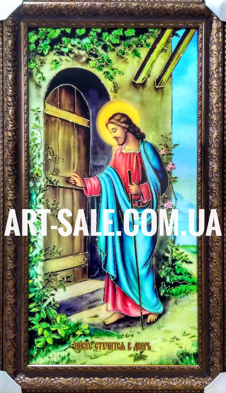 Исус стучится в дверь