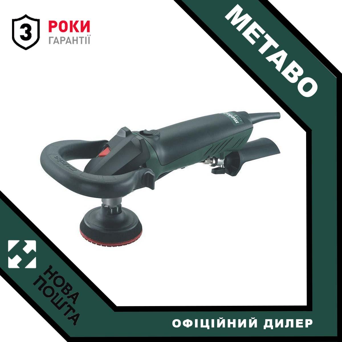 Полировальная машина Metabo PWE 11-100