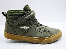 Кеды женские зеленые Kangaroos США демисезонные арт 186360008039 модель 4829