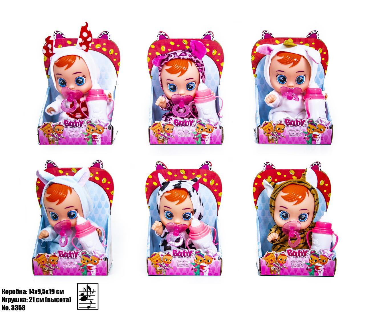 Кукла Cry Babies D3358-B