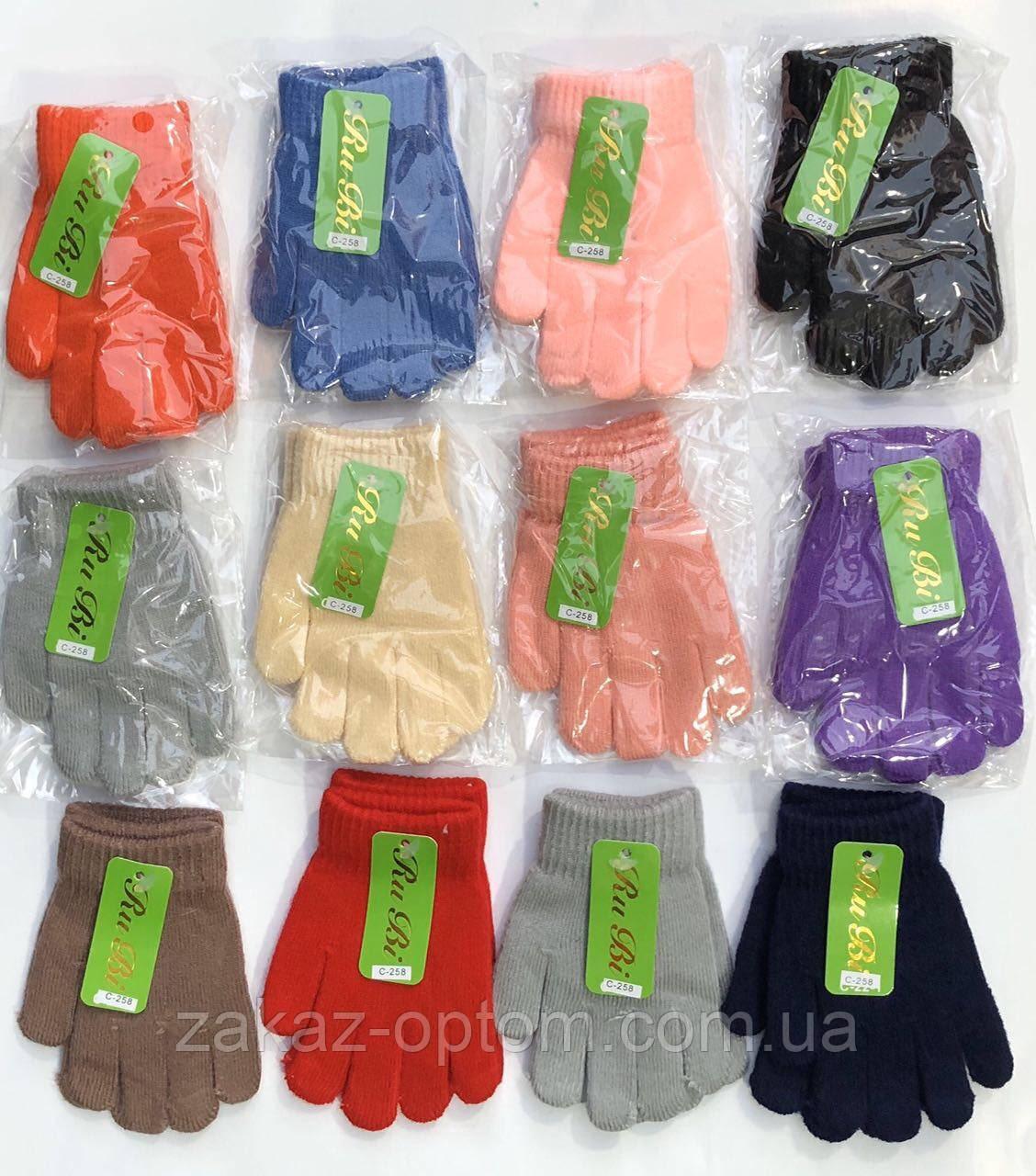 Перчатки детские оптом однотонные(3-5лет)Китай А308-63272