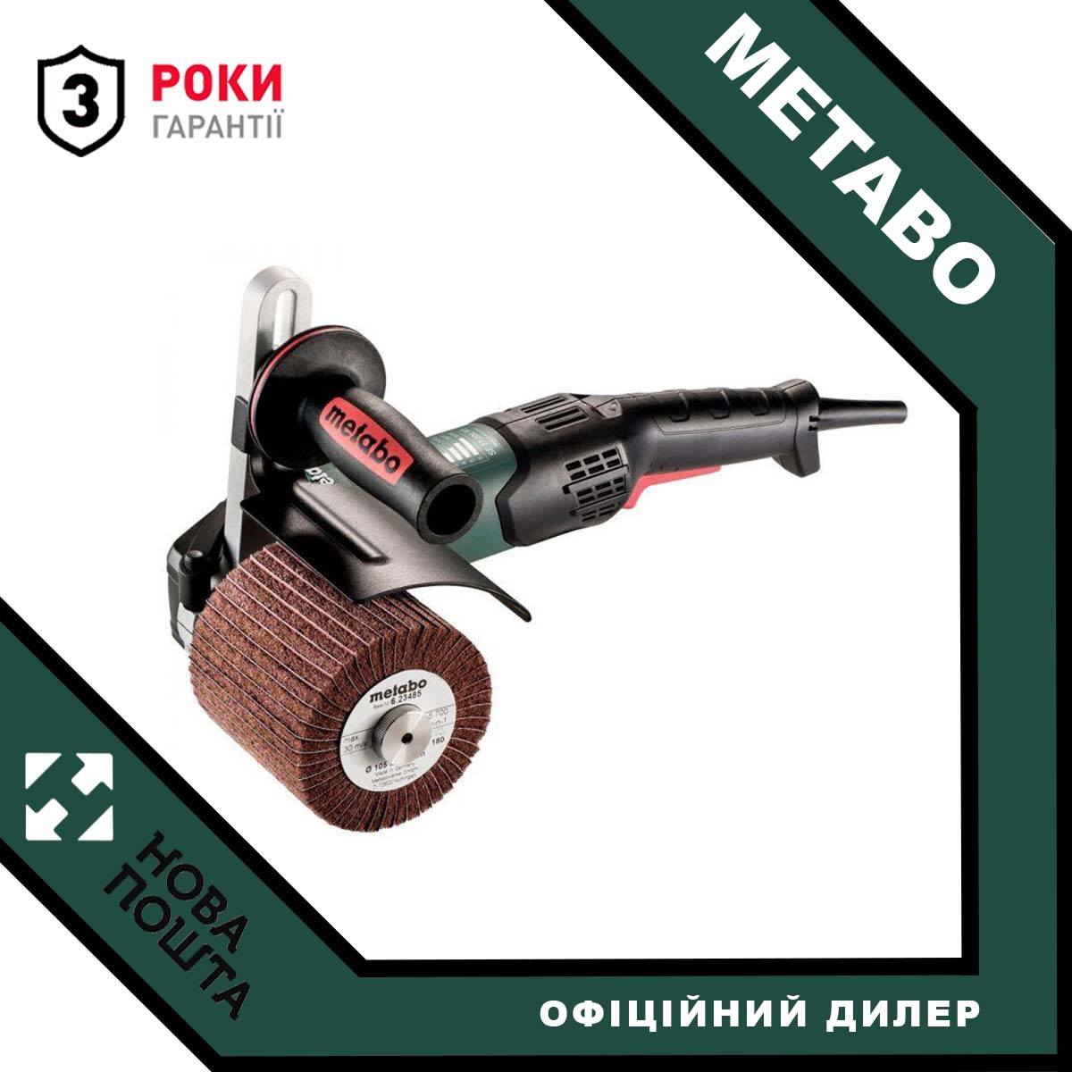 Шлифовальная машина Metabo SE 17-200 RT