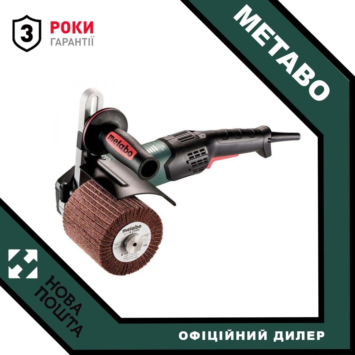 Шліфувальна машина Metabo SE 17-200 RT
