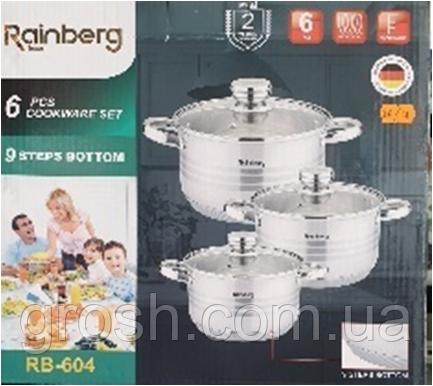 Набор кастрюль Rainberg RB-604 6 предметов