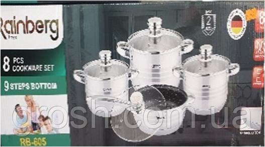 Набор посуды Rainberg RB-605 8 предметов