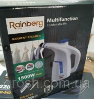 Ручной отпариватель Rainberg RB-6312 1500 Вт