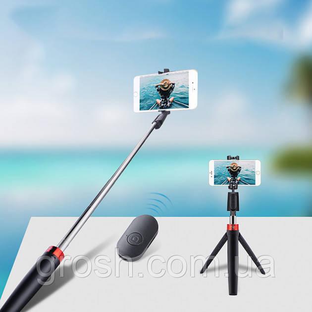 Трипод селфи Selfie Stick Tripod Y9 (с пультом)