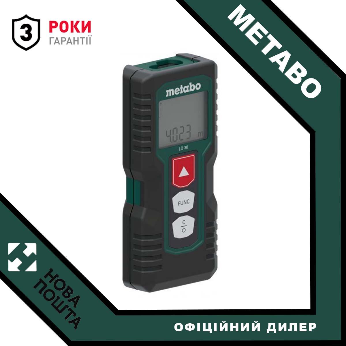 Лазерный дальномер Metabo LD 30 (606162000)
