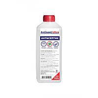 Антисептик для рук і поверхонь Antisept ULTRA (70% спирту) 1 л
