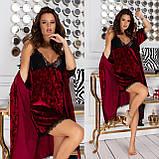 Набір халат з пеньюаром жіночий,42-44 46-48, фото 3