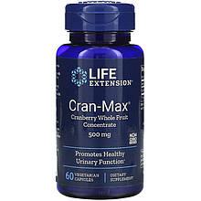 "Концентрат цельных ягод клюквы Life Extension ""Cran-Max Cranberry Whole Fruit Concentrate"" 500 мг (60 капсул)"