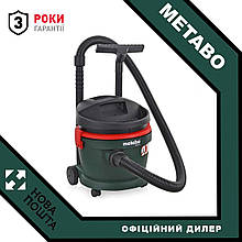 Пилосос Metabo AS 20 L (602012000)