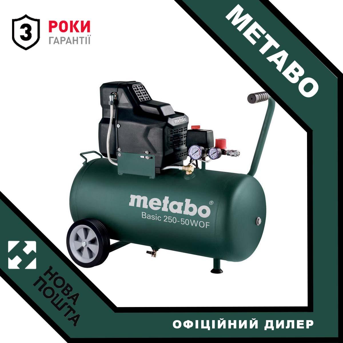 Компресор Metabo Basic 250-24 W OF