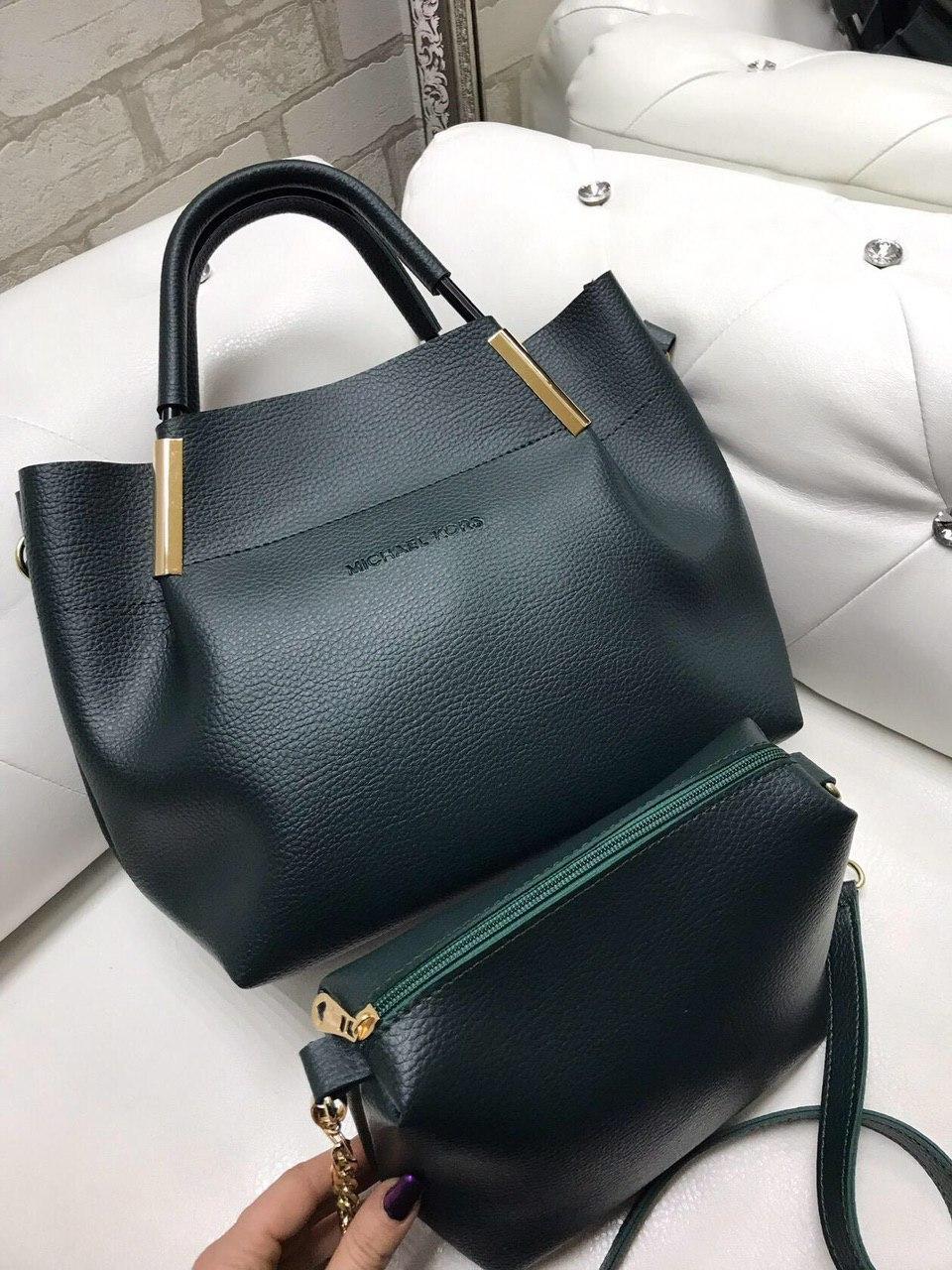 Жіноча сумка велика зелена на плече з косметичкою клатчем міська стильна набір кожзам
