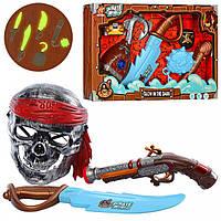 Набір пірата для хлопчика, зі світловим мечем і звуковими ефектами B6608-6