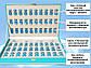 Набор препаратов для косметологического комбайна и аппаратов, фото 5