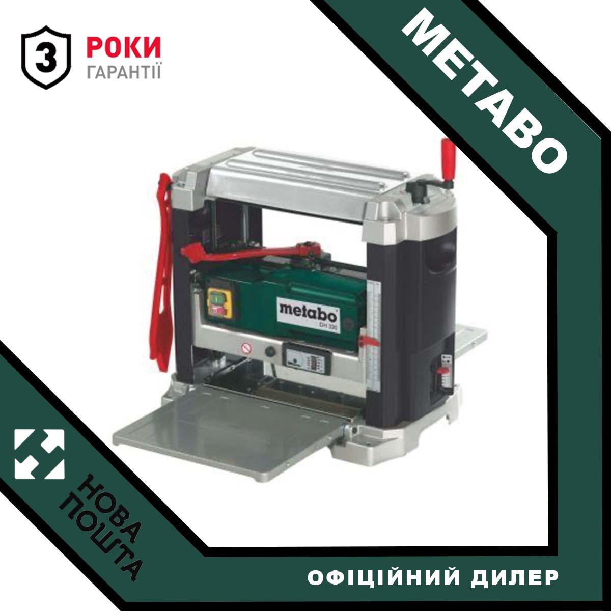 Рейсмусовий верстат Metabo DH 330