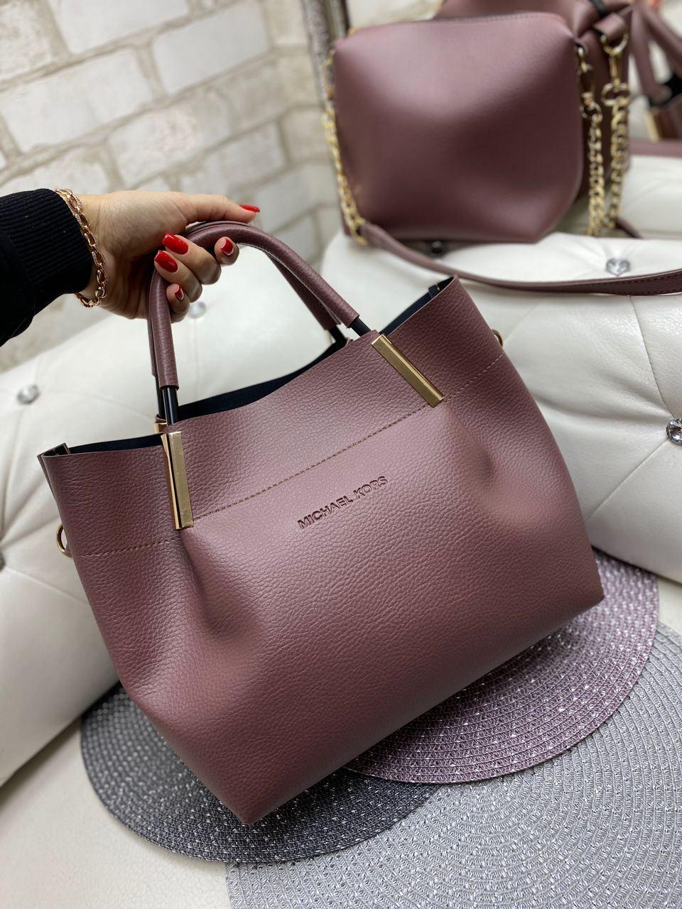 Женская сумка большая на плечо с косметичкой клатчем городская стильная набор темная пудра кожзам