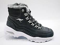 Ботинки унисекс серые Kangaroos США зимние арт 391770002009 модель 4828