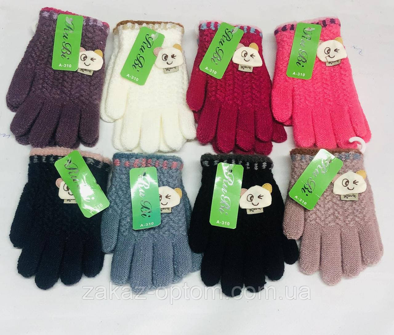 Перчатки детские оптом(3-5лет)Китай А-310-63290
