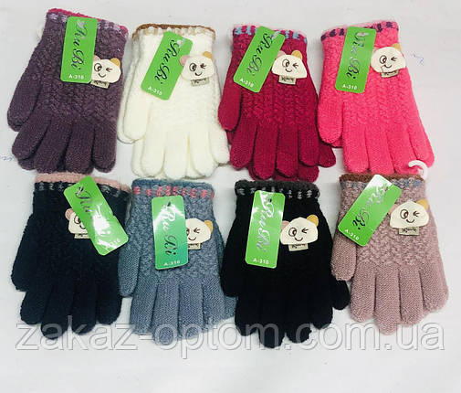 Перчатки детские оптом(3-5лет)Китай А-310-63290, фото 2
