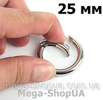 Карабин круглый металлический 25 мм. Кольцо-карабин для ключей. Брелок для ключей Silver