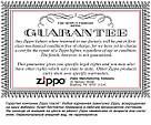 Зажигалка Zippo 200 ZP BRUSH CHROME ZIP GUARD, фото 6
