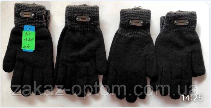 Перчатки мужские оптом двойные Китай 915-63301, фото 2