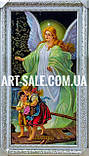 Ангел Хранитель, фото 2