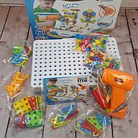 Болтовая мозаика конструктор 193дет. с шуруповертом Creative Puzzle детский набор инструментов (Живые фото)